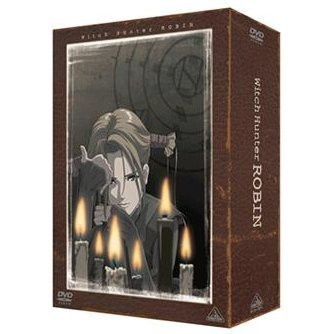 Witch Hunter Robin DVD Box [Limited Edition]