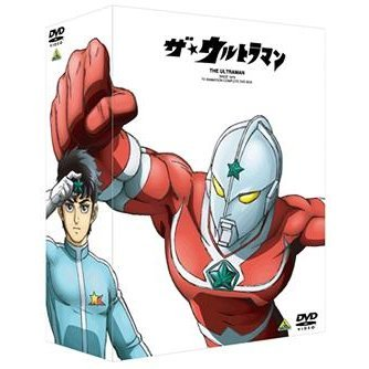 The Ultraman DVD Memorial Box [Limited Pressing]