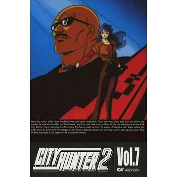 City Hunter 2 Vol.7