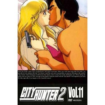 City Hunter 2 Vol.11