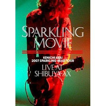 Sparkling Movie - Live At Shibuya-AX