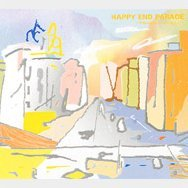 Happy End Parade - Tribute To Happy End