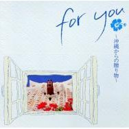 For You - Okinawa Kara No Okuri-mono