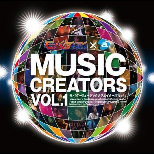 Mobile Game Music Creaters Vol.1
