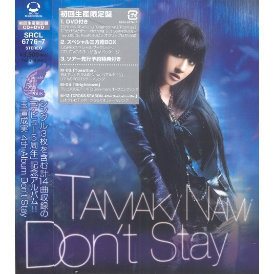 Don't Stay [CD+DVD Limited Edition]