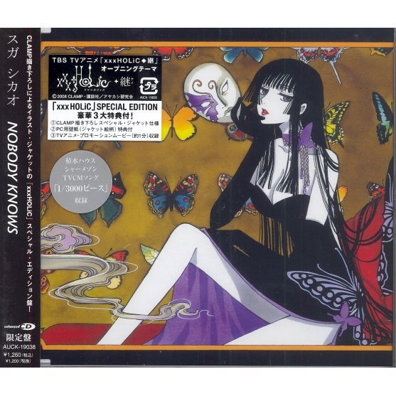 Nobody Knows - xxx Holic Special Edition [Limited Edition]
