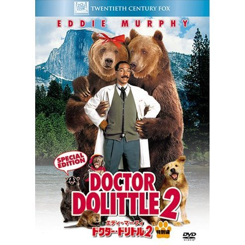 Dr. Dolittle 2 Special Edition