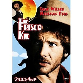The Frisco Kid [Limited Pressing]