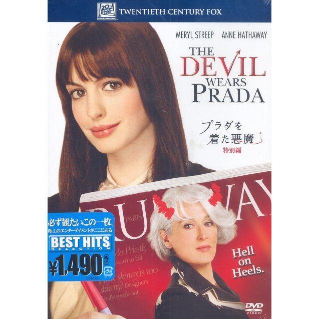 the devil wears prada hd online subtitrat