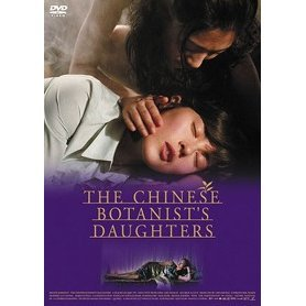 The Chinese Botanist's Daughters Special Edition