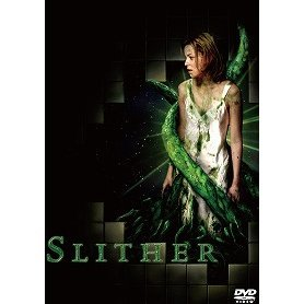 Slither Premium Edition