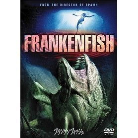 Frankenfish [Limited Pressing]