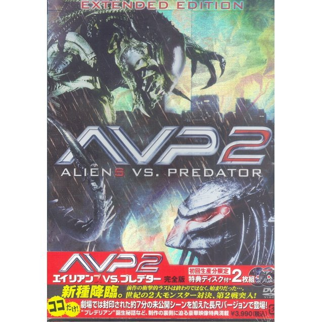 AVP2 Aliens Vs Predator Complete Edition