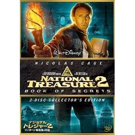 National Treasure 2 / Book of Secrets Collector's Edition