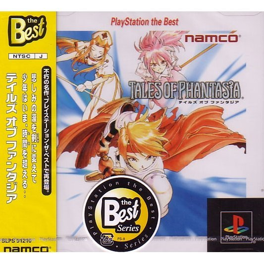 Tales of Phantasia (PlayStation the Best)