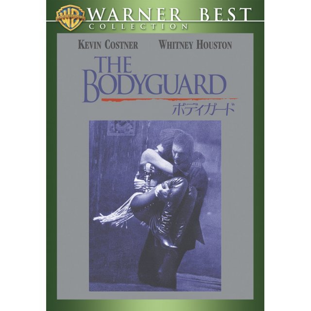 The Bodyguard Special Edition