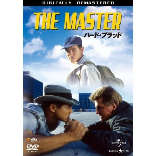 The Master [Limited Edition]