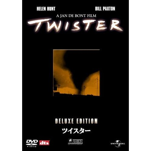Twister Deluxe Edition