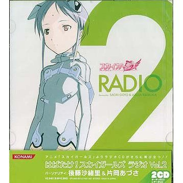 Sky Girls Radio CD Vol.2