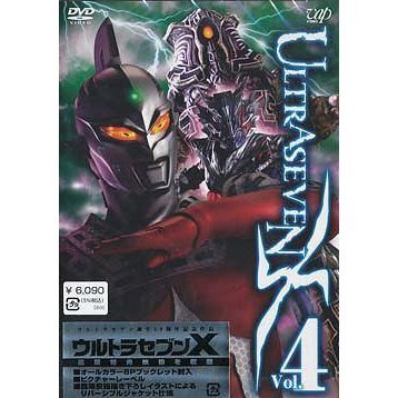 Ultraseven X Vol.4 Standard Edition