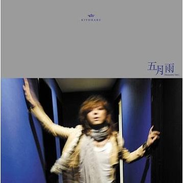 Satsukiame [Type C CD+DVD Limited Edition]