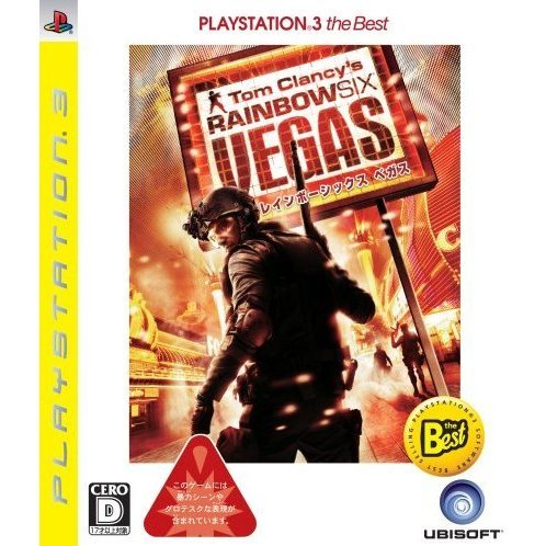 Tom Clancy's Rainbow Six Vegas (PlayStation3 the Best)
