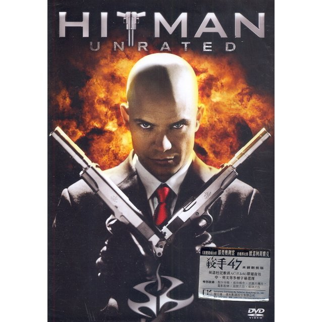 Hitman [Unrated Edition]