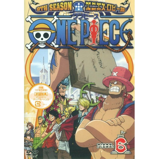 One Piece 9th Season Enies Lobby Hen Piece.6