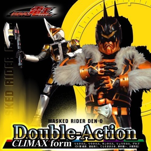 Kamen Rider Den-O Double-Action Climax Form [CD+DVD Limited Edition Jacket C - Kintarosu]