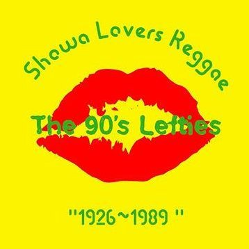 Showa Lovers Reggae