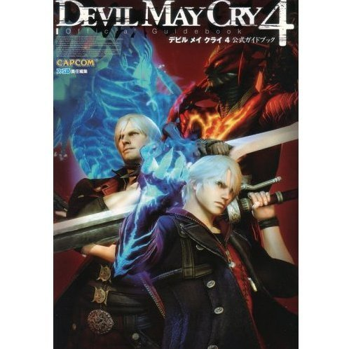 Devil May Cry 4 Official Guidebook