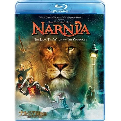 Chronicles Of Narnia - The Lion / The Witch And The Wardrobe