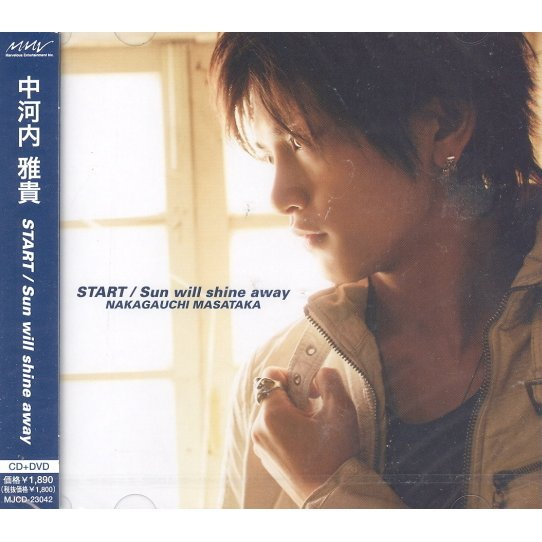 Start / Sun Will Shine Away [CD+DVD]