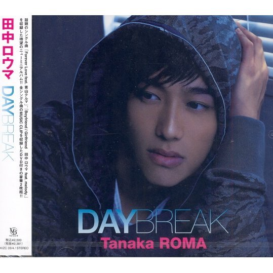Daybreak [CD+DVD]