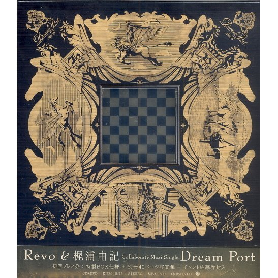Dream Port [CD+DVD]