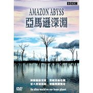 Amazon Abyss