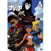 Fushigi No Umi No Nadia / Nadia Of The Mysterious Seas Vol.6