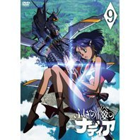 Fushigi No Umi No Nadia / Nadia Of The Mysterious Seas Vol.9