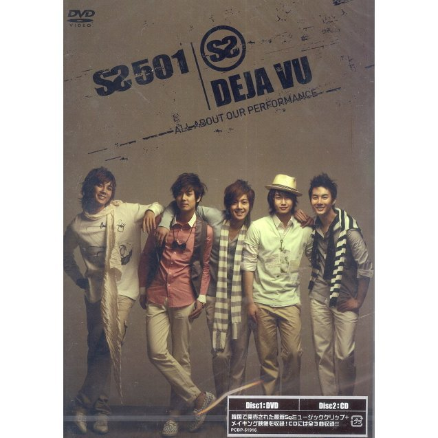 Single DVD Deja Vu [DVD+CD]