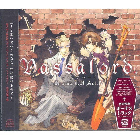 Video Game Soundtrack - Vassalord. Act.IV (Keiji Fujiwara ...