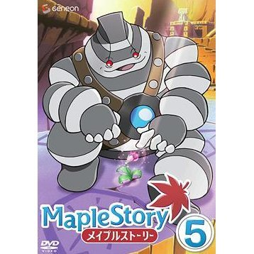 Maple Story Vol.5