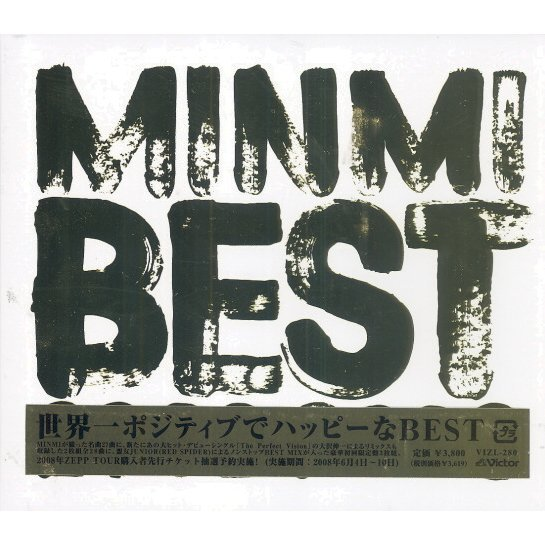 Minmi Best 2002-2008 [Limited Edition]