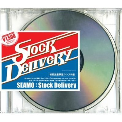 Stock Delivery [Limited Edition]