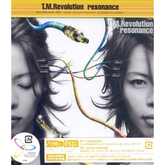 Resonance [CD+DVD Limited Edition]