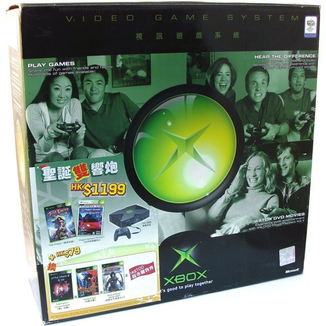Xbox Console Bundle incl. Jade Empire & Project Gotham Racing 2 (220V Asian Version)