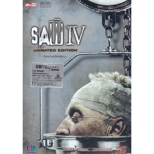 Saw IV [Unrated Edition]