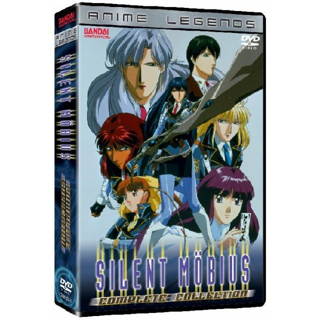 Anime Legends: Silent Mobius Complete Collection