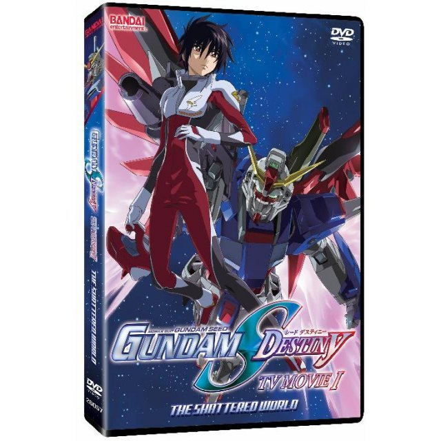Gundam Seed Destiny TV Movie 1