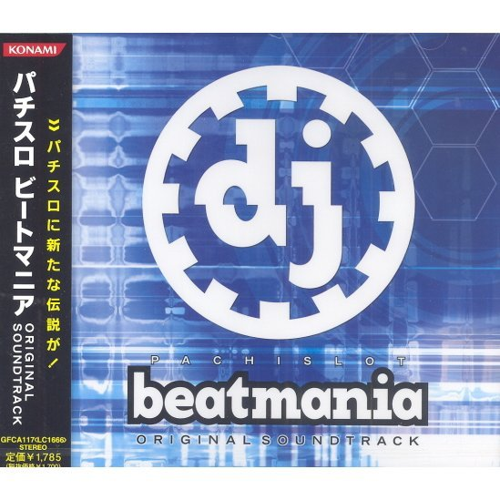 Pachislot Beatmania Original Soundtrack
