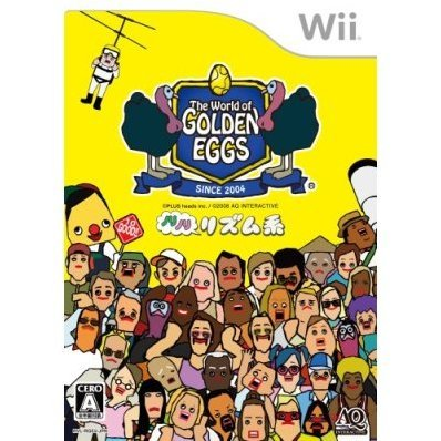 The World of Golden Eggs: Nori Nori Rhythm Kei